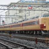 『【過去画】上野発、485系あいづ』の画像