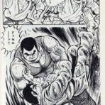 増田俊也の執筆生活 公式ブログ Toshinari MASUDA