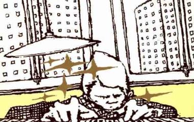 『堂島孝平 「すてきな世界」』の画像