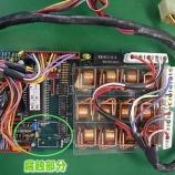 『レンジローバー シートコンピューターの回路修復大手術』の画像
