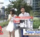 【速報】 日テレで放送事故wwwwwwwwwww