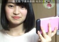 「AKB48の明日よろしく!」5/1のメンバーは清水麻璃亜!【下青木香鈴→清水麻璃亜】