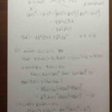 『2017年愛知教育大学・数学【数学Ⅱ・B】恒等式・数学的帰納法~定期テスト対策によさげ。』の画像