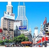 『上海のショッピングスポット♪』の画像