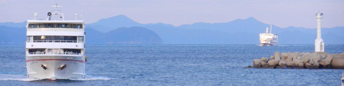 五島交通NEWS|五島列島専門の交通メディア イメージ画像