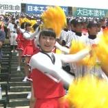 『広島新庄高校のチアガール、後藤芽衣(めい)さんが可愛いすぎるwww【画像】』の画像