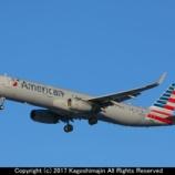 『アメリカン航空 A321』の画像