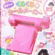 【速報】たのしい幼稚園 2019年 12月号 《特別付録》 魔法のくるくる☆シールメーカー
