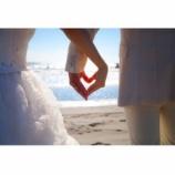 『まだ間に合う‼️年内のご成婚💒✨』の画像