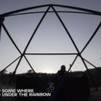 太陽と音のBlog