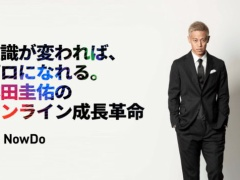 本田圭佑の新事業に錦織圭、長友佑都、石川遼が出資!