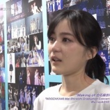 『【動画あり】生田絵梨花の涙・・・こんなに綺麗に涙が流れる人っているんだな・・・【乃木坂46】』の画像
