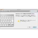 『Anker ウルトラコンパクト Bluetooth ワイヤレスキーボード 充電式 を買った。5千円以下のBluetoothキーボード4個目。【キーピッチは19mm】』の画像