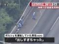 【悲報】首都高でポルシェで事故った運転手「出しすぎちゃった😅」