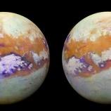 『土星の衛星タイタン:氷の堆積物や広大な海がはっきりと NASA』の画像