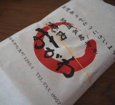 ワンランク上のお家焼肉・BBQの牛肉が買える!「焼肉 おがわ」(諫早市松里町)