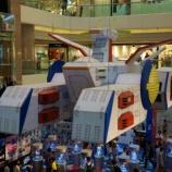 『【香港です ガンダムの戦いをみにいく   ホワイトベースが飛んでる】』の画像