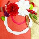 『お正月のしめ縄飾り』の画像