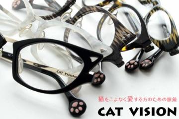 海外「ニャンコにハグされてるみたい」ネコ好き専用メガネに萌える海外の人々