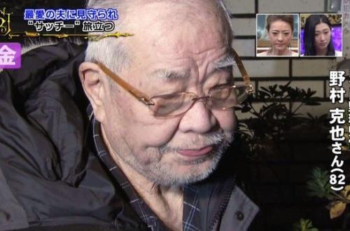 【画像あり】野村克也さん、ガチのマジでやばい・・・・・・・のサムネイル画像