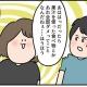 引っ込み思案の反論方法【東大生活編】