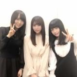 『秋元康「欅坂のスケジュールは楽だと聞いてる」w』の画像