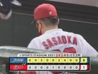 交流戦最下位に終わった広島・佐々岡監督「球場に来てくれたファンに申し訳ない」