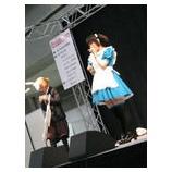 『DreamParty東京2007春』の画像