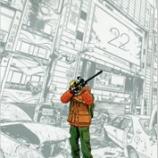 『追悼ジョージ・A・ロメロ、『アイ アム ア ヒーロー』を読む』の画像