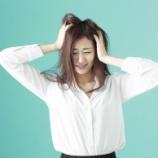 『セロトニン「多幸感感じます、ないとイライラします、ないと感情抑えられません」←なぜ軽視されているのか』の画像