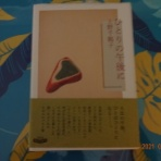 open_heart_shinkoのblog