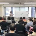 【満員・受付終了】12/24 東京レイキ講座(二部合同)※参加者全員に、超能力を活用した特別アチューメントと無料でオーラクリアリング(骨盤の正常化)致します。