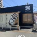あん食パン専門店パンテス×坂井フェニックス 応援キャンペーン企画