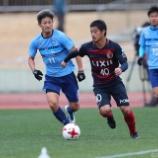 『横浜FC カズ初先発DAZNニューイヤーカップ2連勝!FWイバが右足でボレーシュート』の画像