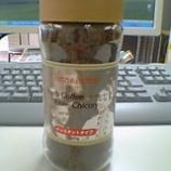 『チコリーコーヒー』の画像