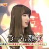小嶋陽菜「中村麻理子は顔が・・・」