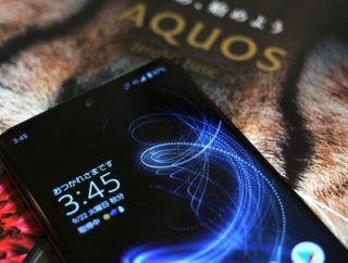 au向け5Gスマホ「AQUOS zero5G basic DX SHG02」をファーストインプレッション!外観や基本機能などを紹介【レビュー】