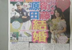 【朗報】衛藤美彩、結婚!! 挙式は年内予定のスピード婚!