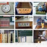 『実物資料集38 学級経営写真集4』の画像