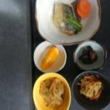 『太田昨日の昼食!』の画像