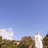 『トラピスチヌ修道院 / 北海道 函館』の画像