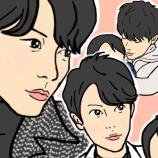 『ドラマ「恋はつづくよどこまでも」の佐藤健くんの名シーンにクゥゥゥゥゥッ!!!』の画像