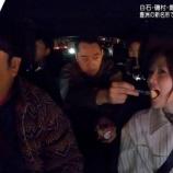 『【乃木坂46】おい!!!羨ましいかよ…設楽さん、まいやんに『あ〜ん♡♡♡』【バナナマンのドライブスリー】』の画像