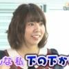 【朗報】中村麻里子さん美人化のお知らせ