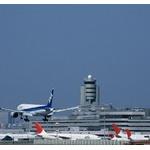 【速報】羽田空港の近くで爆発wwwww(画像あり)