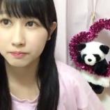 『[動画]2018.08.30(23:01~) SHOWROOM 「=LOVE(イコールラブ) 山本杏奈」@個人配信』の画像