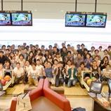 『ボウリング大会!』の画像