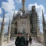 『きむら先生イタリアに行く〜ミラノ編〜』の画像
