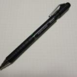 『コクヨ オトナの「鉛筆シャープ type Mx」がスゴい』の画像