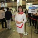 最先端IT・エレクトロニクス総合展シーテックジャパン2015 その29(村田製作所)